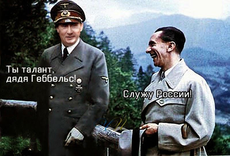 """Российское посольство в Берлине предложило """"консультировать"""" местные правые партии в вопросах санкций и войны в Украине, - Der Spiegel - Цензор.НЕТ 4220"""