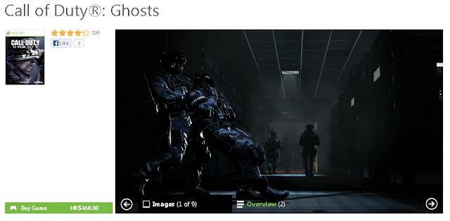 El juego Call of Duty: Ghosts cuesta 45€ en el Bazar de Hong Kong