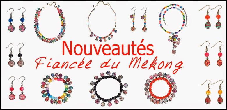 Louna bazarette by nouveaut s fianc e du mekong - La fiancee du mekong achat en ligne ...