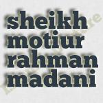 BANGLA WAZ MP3 all free Download by Motiur Rahman Madani