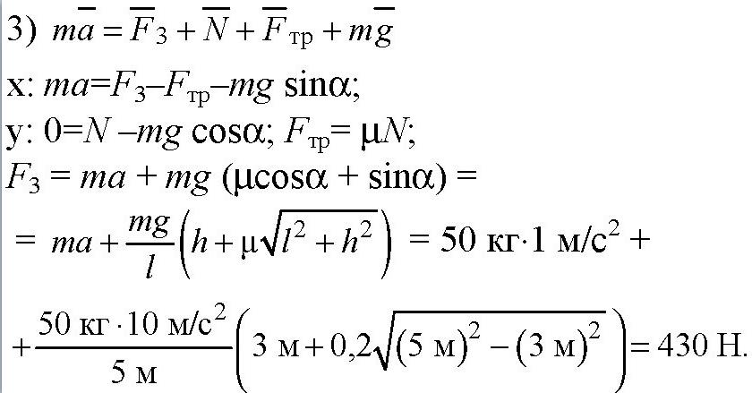 часть по физике: