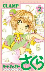 Uscite Giappone     Aprile2017   Cardcaptor Sakura – Clear Card Arc 2