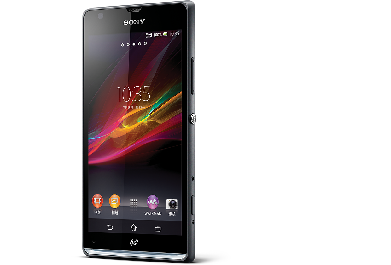 of Xperia SP M35t remains the same as original Sony Xperia SP