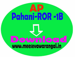 http://www.meebhoomi.ap.gov.in/Pahaani.aspx