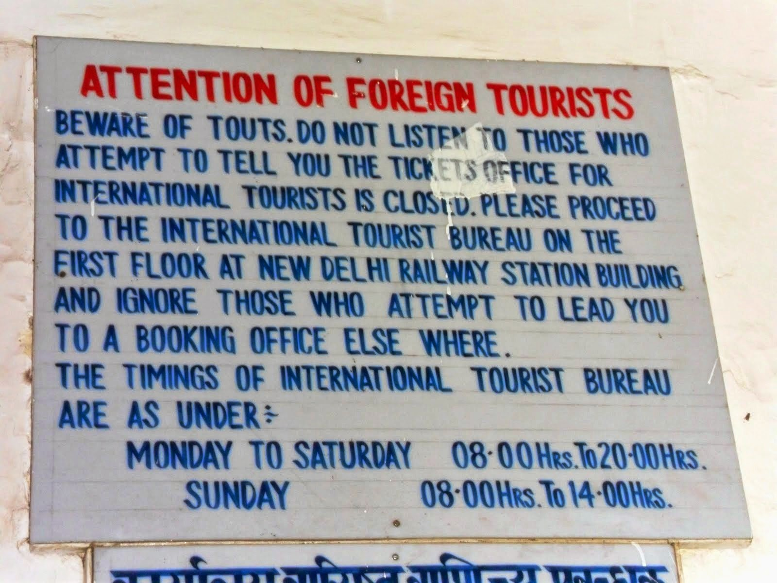Always check warning signs while traveling in India