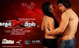 Kadhal Express – Tamil Movie Watch Online