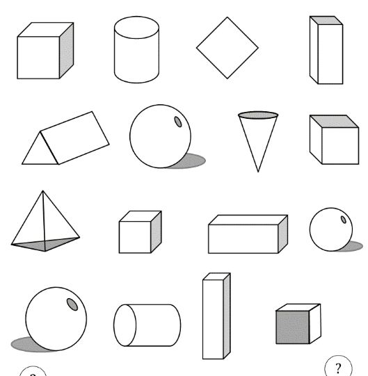 Gallery For u0026gt; Black And White 3d Shapes