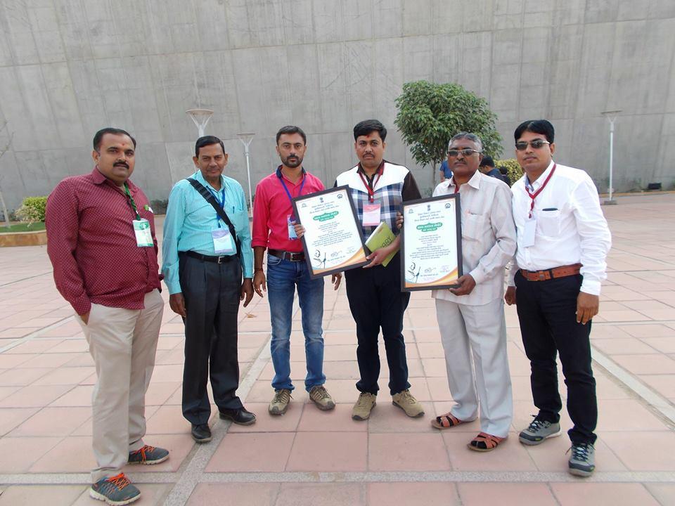Swatchhta Award