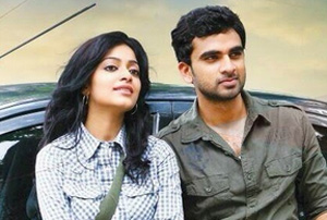 Thegidi Movie Official Video Songs