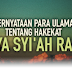 Penyataan Para Ulama Tentang Hakekat Kafirnya Syi'ah Rafidhah