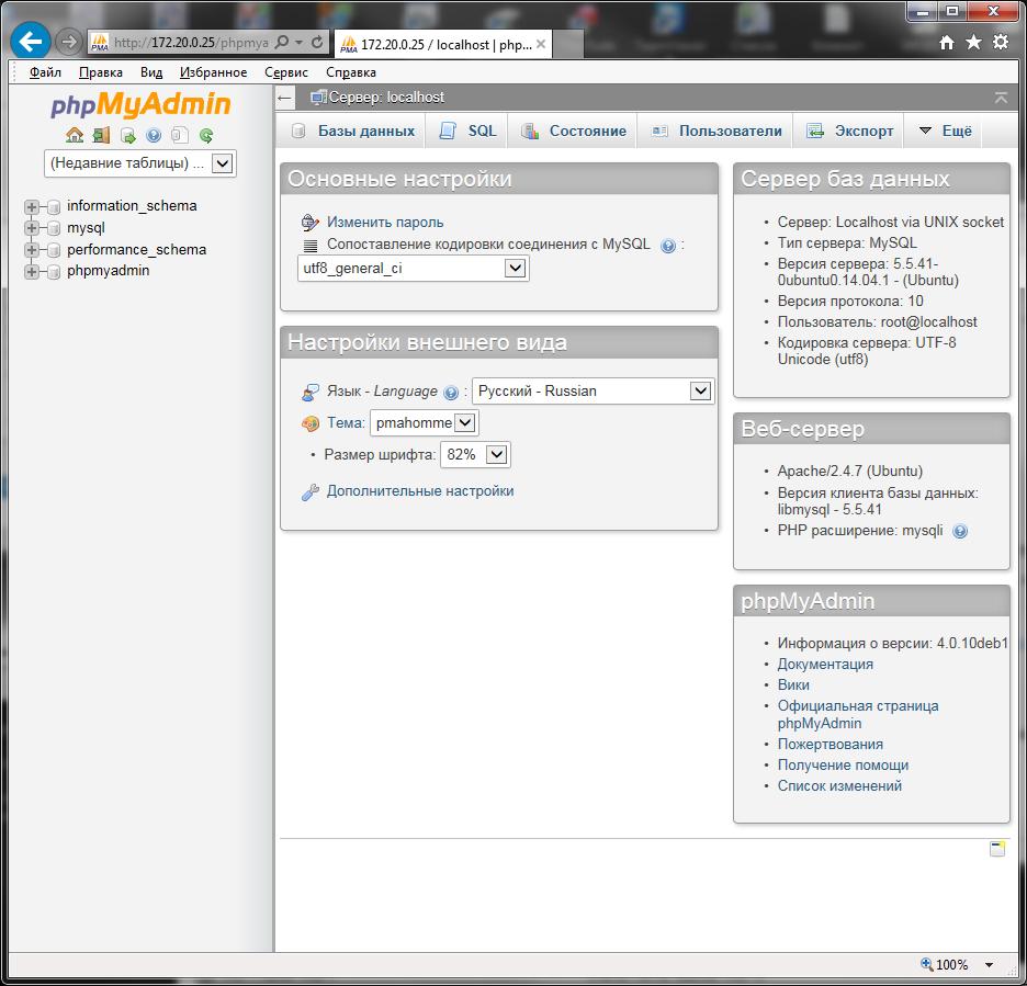 How to install apache mysql php (lamp stack) on ubuntu 1604