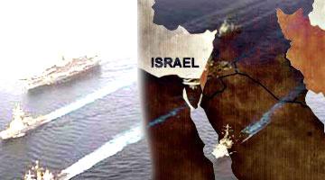 Conflicto en Medio Oriente