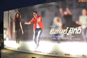 Bengal Tiger Audio function photos-thumbnail-4