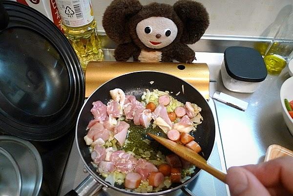 鶏肉のパエリア作り方(1)