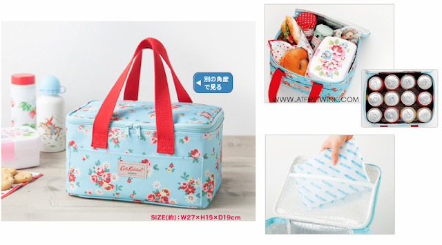 Cath Kidston Happy 20th Birthday 2013 Autumn & Winter insulated bag