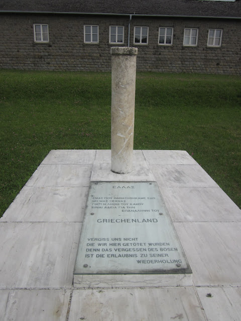Greece Monument, Mauthausen Concentration Camp, Vienna / SouvenirChronicles.blogspot.com