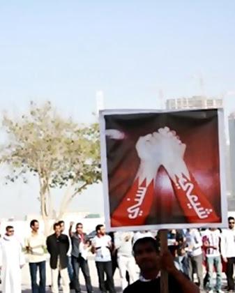 Mesej Dari Bahrain