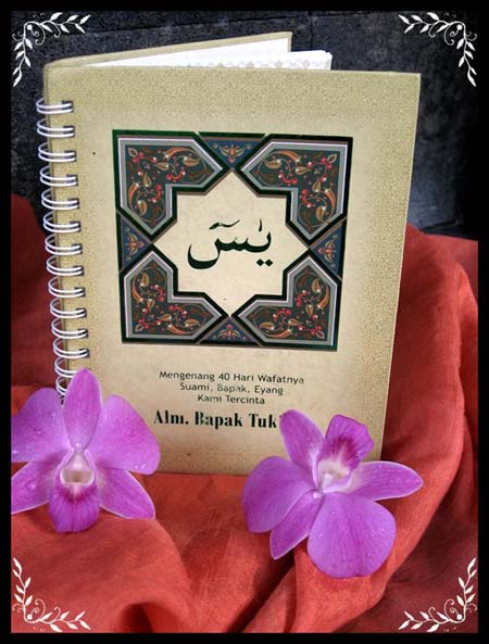 Download Bingkai Buku Yasin Cdr 12