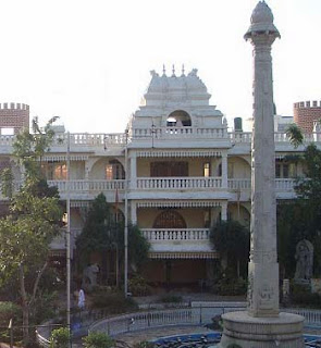 Mysore  Datta Peetham