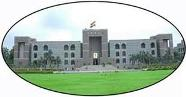 Gujarat High Court Recruitment 2013