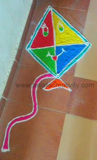 Makar Sankrant Celebration Ideas