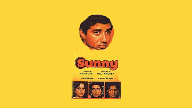 सनी १९८४ । Sunny 1984