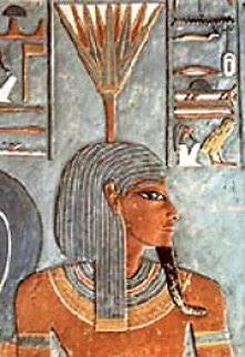 Nefertum: Los primeros capullos (Iniciados)