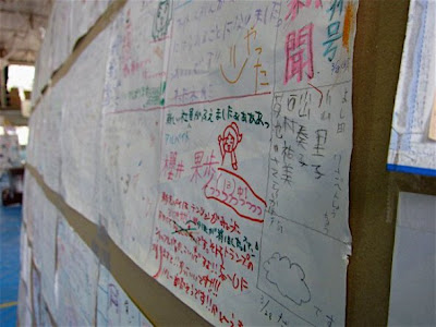 Smiles & Dreams: Tohoku Kids Project