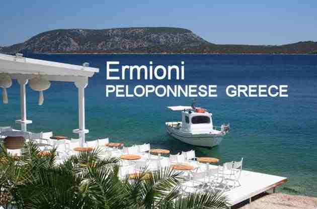 Greece Ermioni Info