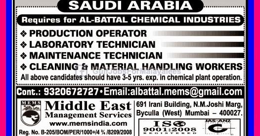 Al - Battal Chemical Industries KSA Urgent Vacancies ...