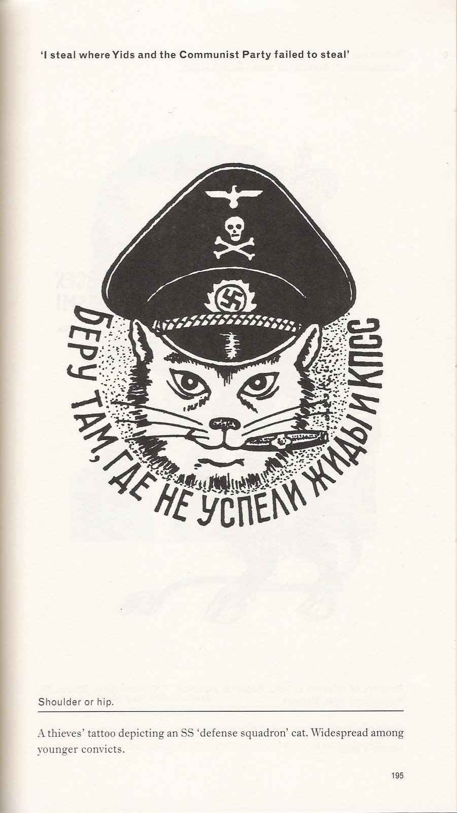 Drawings from the gulag for Russian criminal tattoo encyclopedia