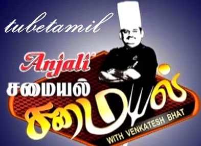 Samayal Samayal with Venkatesh Bhat 01-10-2016