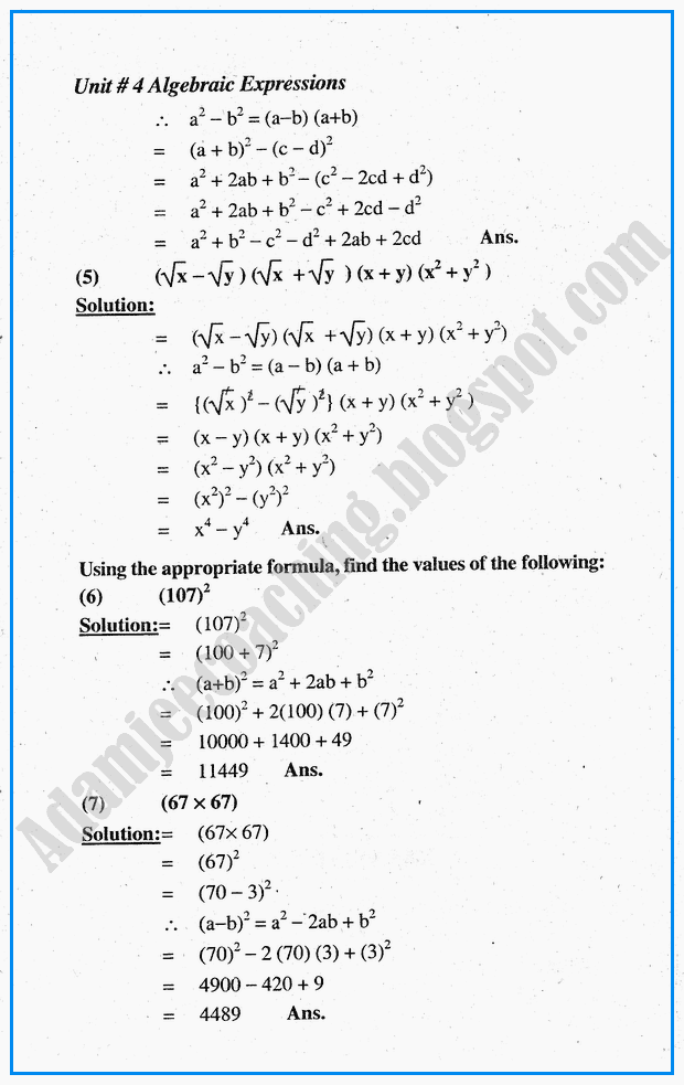 exercise-4-6-algebraic-expressions-mathematics-notes-for-class-10th