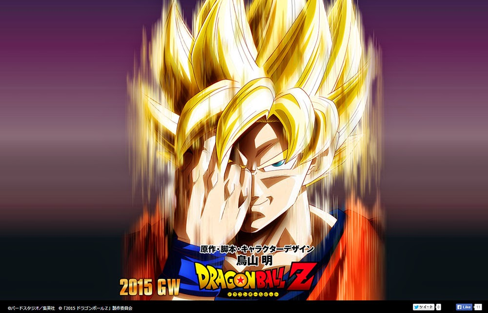 Actu Ciné, Akira Toriyama, Cinéma, Dragon Ball Z The Movie 2015, Tadayoshi Yamamuro, Toei Animation,