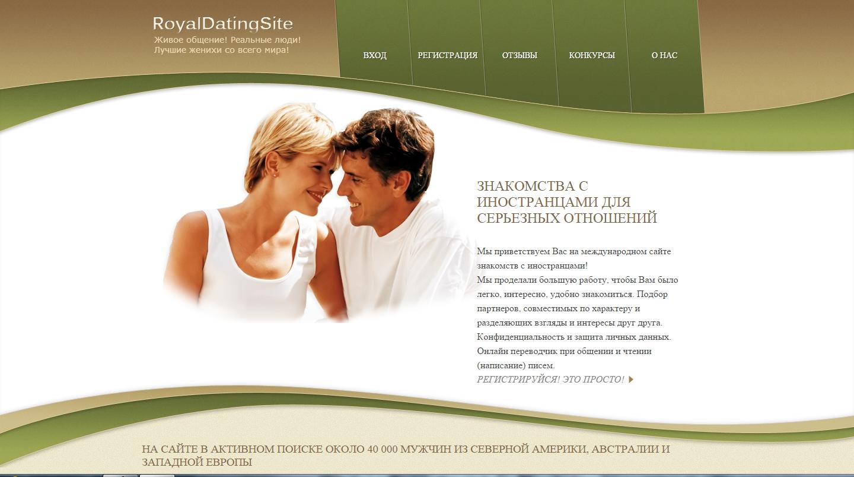 Порно сайт знакомств в вольске онлайн
