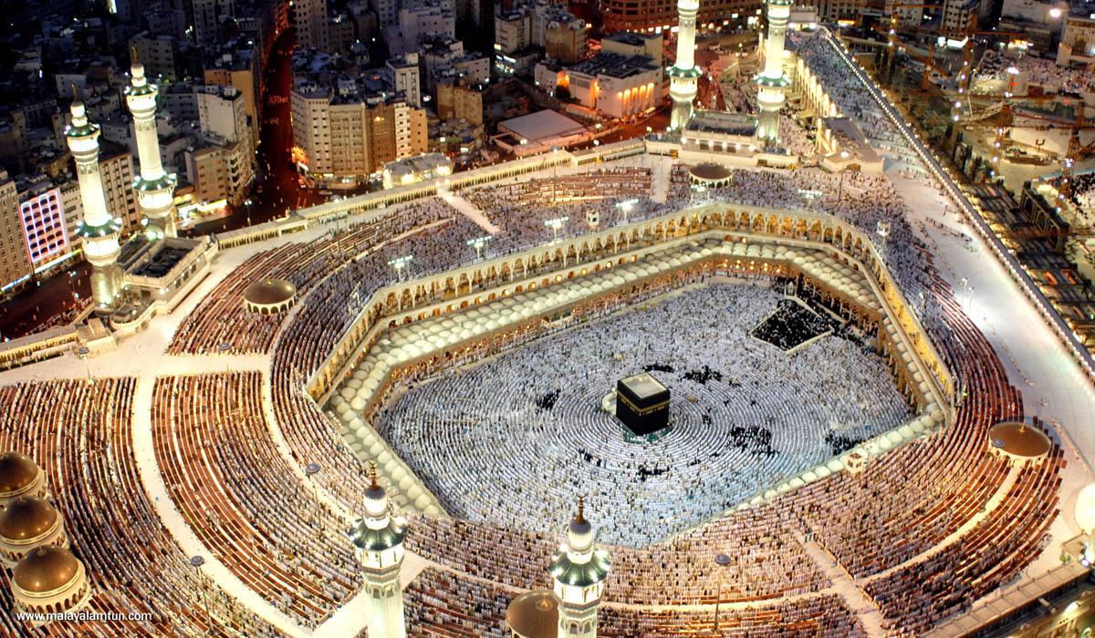 Masjidil+Haram+Makkah