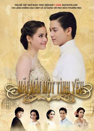 Xem Phim Tinh Yeu Blouse Trang 116
