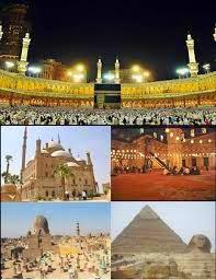 Paket Umroh Plus Kairo Mesir Di Cheria travel