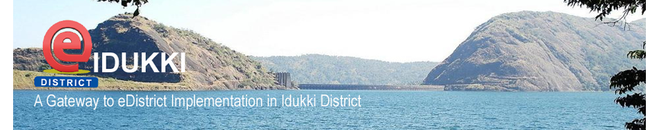 e-District Idukki