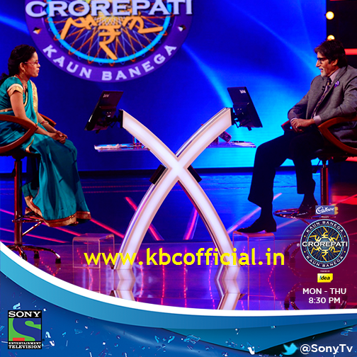 KBC Questions Asked from Madhubala on Hotseat