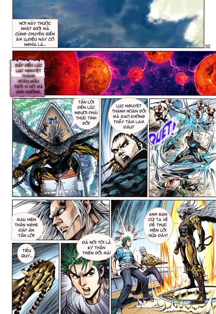 Thần Binh 4 chap 20 - Trang 32