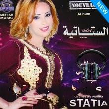 Statia-Safi Ghdarti Thaniti 2014