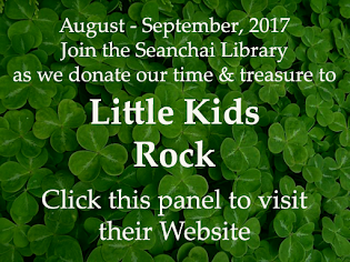 OUR CURRENT FEATURED CHARITY . . .