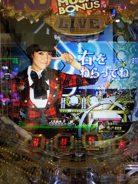パチンコファンのAKB48一番人気推しメンは誰だ? 第4回目 秋葉のパチ屋で調査 CRぱちんこAKB48 宮澤佐江 京楽