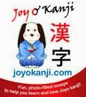 Joy o' Kanji