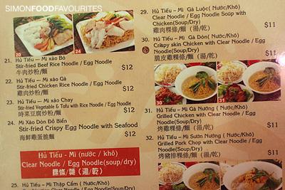 Gia Ngu Restaurant Menu