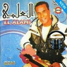 El Alami-Alach Galbek Nasrani