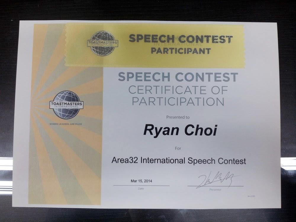 teheran avenue toastmasters club speech contest result