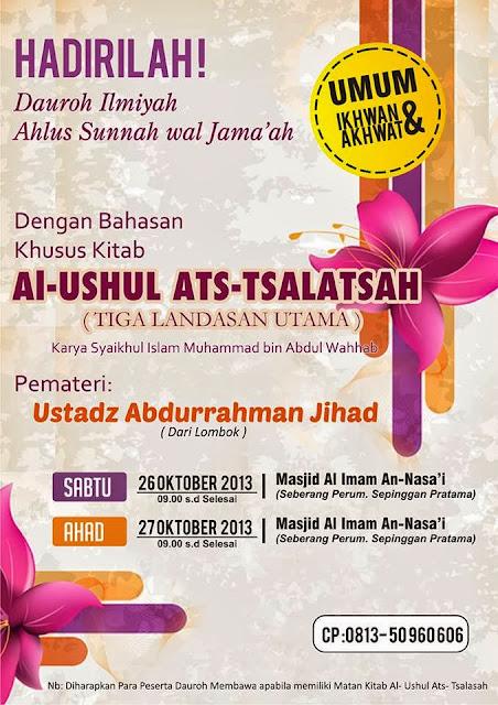 Ushul Tasalatsah - Dauroh Ust Abdurrahman Jihad