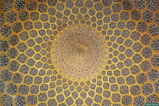 Architectural Design Used For Islamic Mausoleums